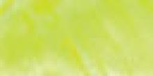 """Пряжа ARACHNA """"Raffia"""", цвет 16 св.желто-зеленый"""