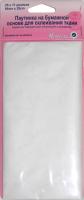 Паутинка клеевая на бумажной основе для аппликаций и рукоделия, (лист)