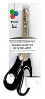 Ножницы зиг-заг, 22 см