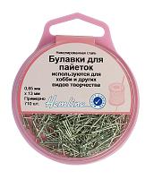 Булавки-гвоздики для пайеток, короткие в пластиковом круглом контейнере