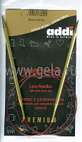 Спицы, круговые, с удлиненным кончиком, позолоченные, №4,5, 80 см