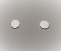 Магнит усиленный без дырочки, 10 мм, 20 шт.