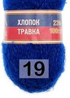 Пряжа Камтекс «Хлопок Травка» № 019 василек