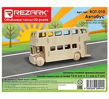 """Объемные пазлы """"Автобус"""" / 3D 13.5x11x7 см 26 элемент."""