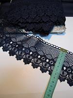 Кружево вязаное шир. 9,5см