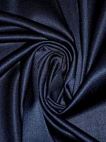 Лейтмотив двухсторонний темно-синий