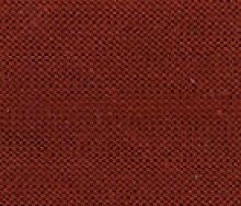 Косая бейка хлопковая 20 мм,  цвет 84