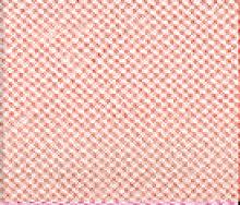 Косая бейка хлопковая 20 мм,  цвет 83