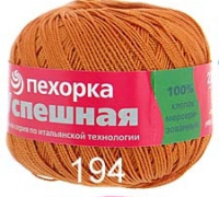 «Успешная» № 194 рыжик