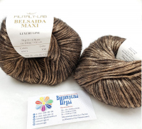 Пряжа Белсаида Макси (Belsaida Maxi), цвет 8913 бежевый шоколад