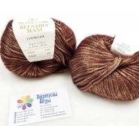 Пряжа Белсаида Макси (Belsaida Maxi), цвет 89643 красная глина