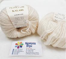 Пряжа Калари (Kalari), цвет 811 белый