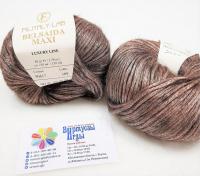 Пряжа Белсаида Макси (Belsaida Maxi), цвет 90617 какао