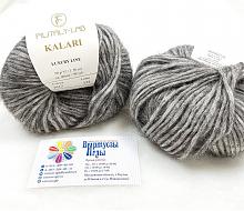 Пряжа Калари (Kalari), цвет 1612 серый
