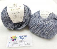 Пряжа Калари (Kalari), цвет 1640 серо-голубой