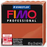 Полимерная глина FIMO «PROFESSIONAL» цвет терракота