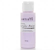 Краска акриловая ARTISTE бледно-сиреневый