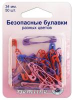 Безопасные булавки цветные, 50 шт