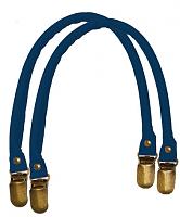 Ручки для сумки синие, 33см