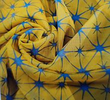 Вуаль-печать, желтый, выс.280 (цена за 1см)