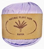 Пряжа Рафия (Raffia), цвет 58 сирень