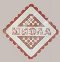 Наборы для вышивания Миола (Россия)