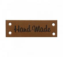 Бирка кожаная пришивная 'Hand Made' коричневая