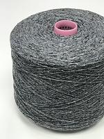 Сета Буретте 2/14 (100% шёлк буретт, 700м/100г) 205 серый твид
