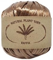 Пряжа Рафия (Raffia), цвет 181 сафари