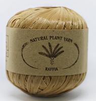 Пряжа Рафия (Raffia), цвет 77 темный беж