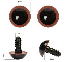 Глаза винтовые 20 мм коричневые с шайбами 2пары