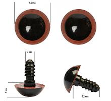 Глаза винтовые 14 мм коричневые с шайбами 2пары