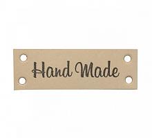Бирка кожаная пришивная 'Hand Made' бежевая