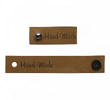 Бирка кожаная с кнопкой 'Hand Made' коричневая (1 штука)