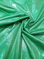 Трикотаж диско зеленый