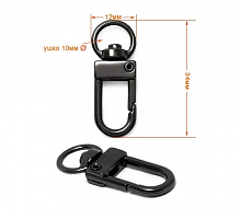 Карабин металлический для сумок черный никель, 34 мм