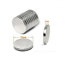 Магнит усиленный без дырочки, 15 мм, 2 шт.