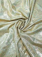 Трикотаж диско светлое золото