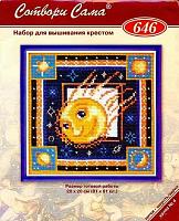 """Набор для вышивания арт.СС-646 """"Комета"""" 20x20 см"""