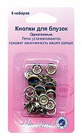КНОПКИ РУБАШЕЧНЫЕ С ЦВЕТНОЙ ШЛЯПКОЙ 6 шт серебро