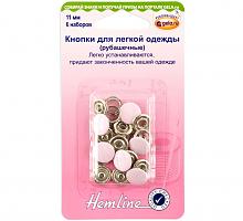 КНОПКИ РУБАШЕЧНЫЕ С ЦВЕТНОЙ ШЛЯПКОЙ 6 шт бледно-розовые