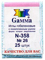 """Иглы для шитья ручные """"Gamma"""" гобеленовые  гобеленовые №26 N-358 25 шт. в конверте"""