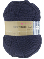 «Мериносовая» 004 темно-синий