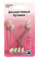 Декоративные булавки с жемчужными головками, 10шт