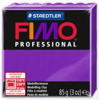 Полимерная глина FIMO «PROFESSIONAL» цвет лиловый