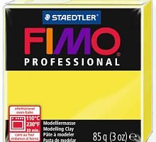 Полимерная глина FIMO «PROFESSIONAL» цвет желтый