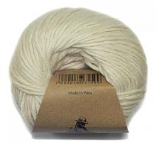 Пряжа Натика (Natica), цвет 8927 какао