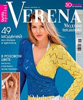 Verena 2/2017