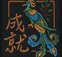 """Набор для вышивания """"Успех"""" И-1409"""