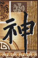 """Набор для вышивания """"Сила духа"""" И-1828"""